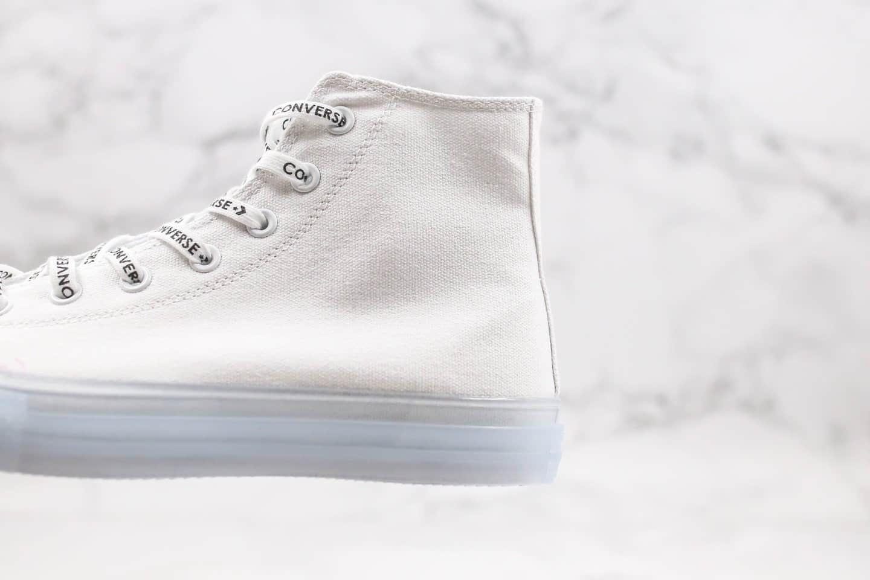 匡威Converse Chuck Taylor All Star公司级版本高帮果冻底白色帆布鞋原楦头纸板打造 货号:168115C