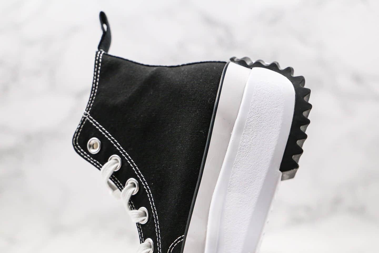 匡威J.W. Anderson x Converse chuck Run Star Hike1970s公司级版本联名款厚底松糕锯齿鞋黑白色原盒原标正确后跟白色星星