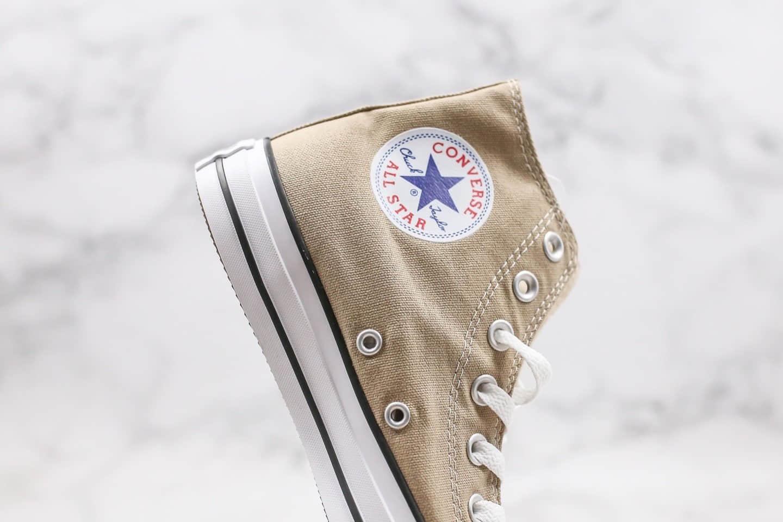 匡威Converse all srar公司级版本日本限定经典款奶茶色正确鞋面卡色原楦头纸板打造