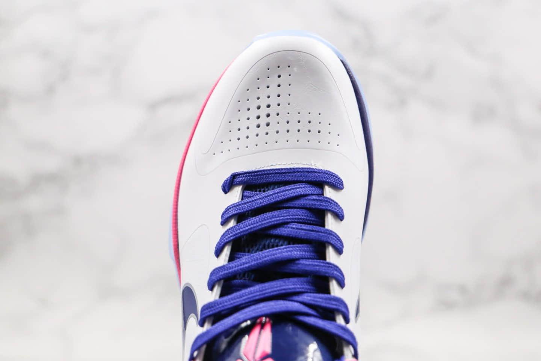 耐克NIKE ZOOM KOBE 5 PROTRO纯原版本科比5代篮球鞋白粉紫色签名款内置气垫真碳板支持实战 货号:CD4991-600