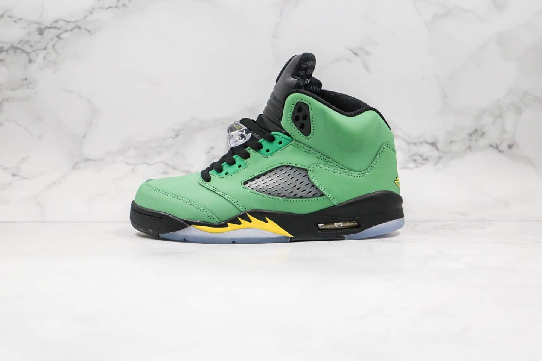 乔丹Air Jordan 5 SE Oregon Ducks纯原版本苹果绿AJ5篮球鞋内置气垫原盒原标 货号:CK6631-307