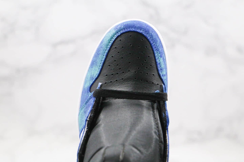 乔丹Air Jordan 1 Tie-Dye纯原版本高帮AJ1扎染蓝色原楦头纸板打造原档案数据开发 货号:CD0461-100