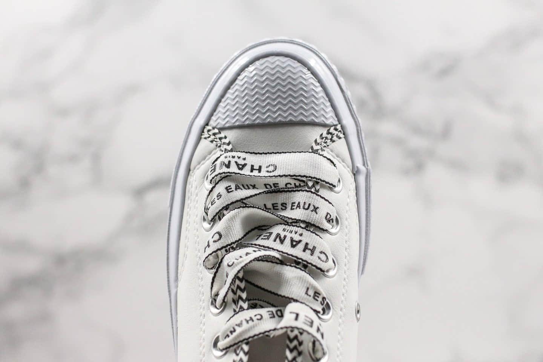 匡威Converse X Chanel公司级版本香奈儿联名款低帮丝绸鞋带白色板鞋原盒原标原档案数据开发