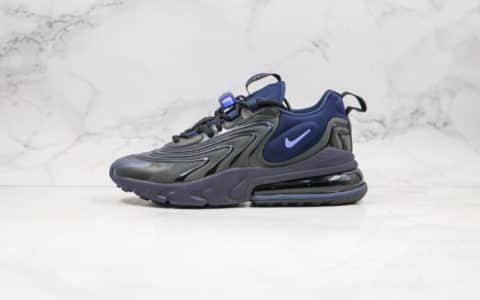 耐克Nike Air Max 270 Retro eng纯原版本气垫鞋三代黑蓝紫色内置真小潘气垫原材料打造 货号:CD0113-001