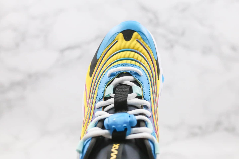 耐克Nike Air Max 270 Retro eng纯原版本气垫鞋Max270三代限量版彩虹黄蓝色搭载后半掌真Air大气垫缓震 货号:CD0113-400