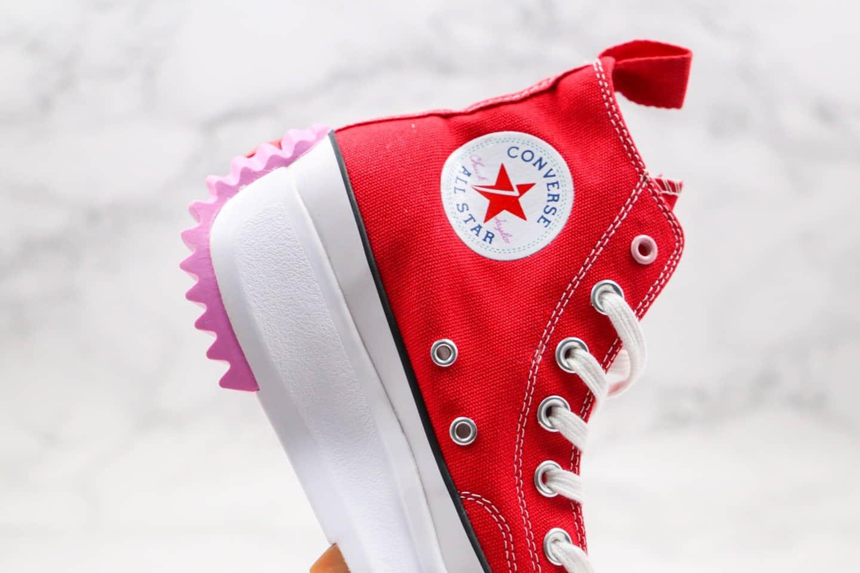 匡威J.W. Anderson x Converse chuck Run Star Hike1970s纯原版本厚底松糕锯齿鞋红色原盒配件原楦头纸板打造
