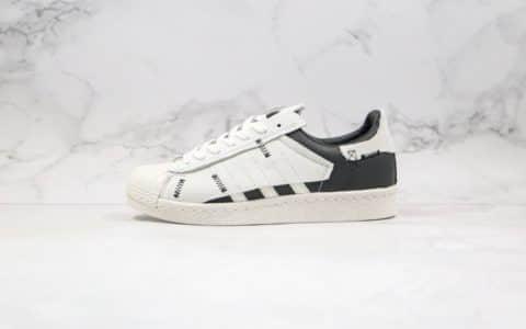 阿迪达斯Adidas Original Superstar WS2纯原版本三叶草贝壳头解构黑白灰色原盒原标原楦头纸板打造 货号:FV3023