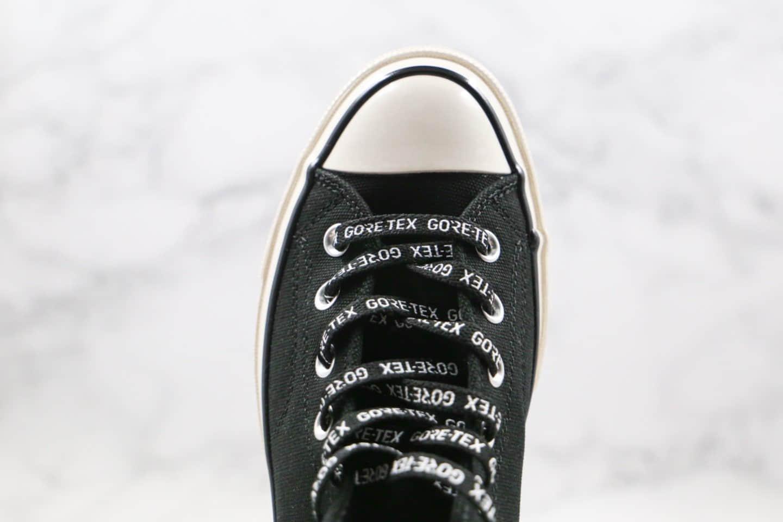 匡威Converse Chuck Taylor All Star公司级版本高帮黑白色Gore-tex联名款串标黑武士帆布鞋原厂硫化大底 货号:163343C
