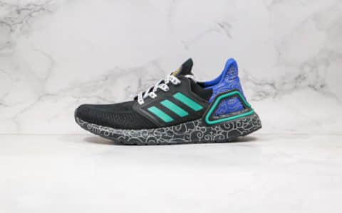 阿迪达斯Adidas UltraBoost 2020 Consortium 6.0纯原版本爆米花跑鞋UB6.0北京限定配色原盒原标区别市面通货版本 货号:FX8887