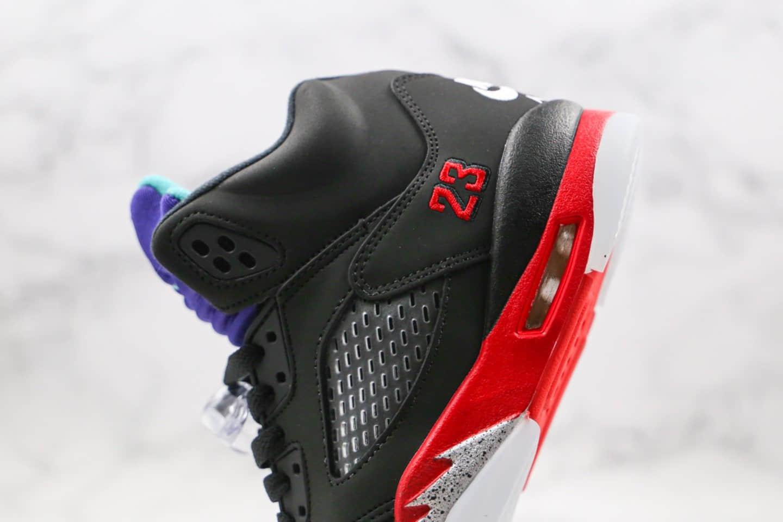 乔丹Air Jordan 5 Top 3纯原版本三十周年限定AJ5黑红紫色内置气垫原楦头纸板打造 货号:CZ1786-001