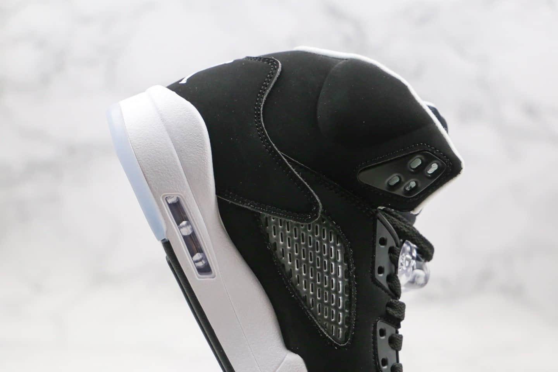 乔丹Air Jordan 5 Paris Saint-Germain纯原版本巴黎圣日耳曼联名款AJ5黑白色3M反光原楦头纸板打造 货号:136027-035