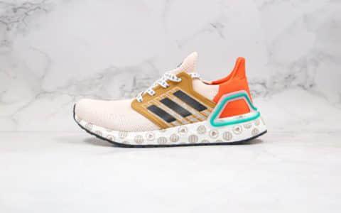 阿迪达斯Adidas UltraBoost 2020 Consortium 6.0纯原版本爆米花跑鞋UB6.0中国限定五福临门麦棕色成都限定原档案数据开发 货号:FX8888