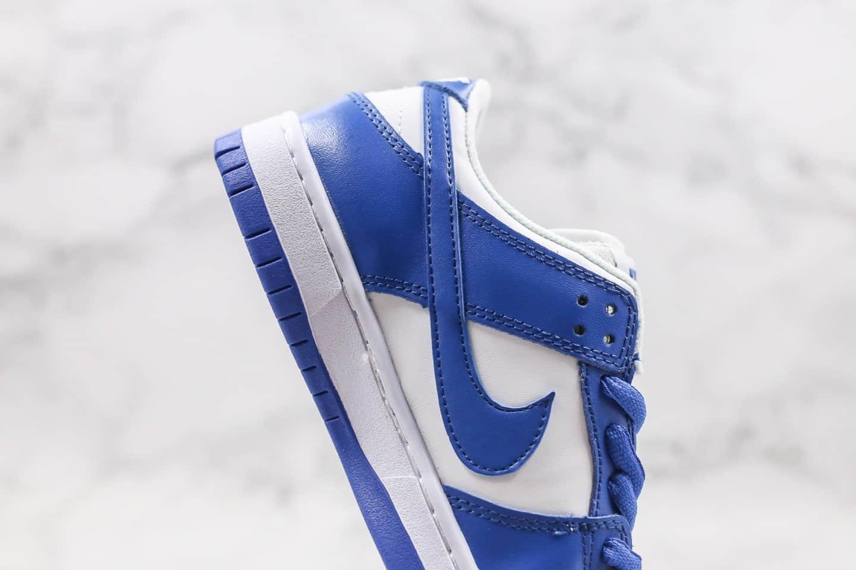 耐克Nike Dunk Low Syracuse公司级版本低帮SB板鞋肯塔基蓝色原盒原标原档案数据开发 货号:CU1726-100