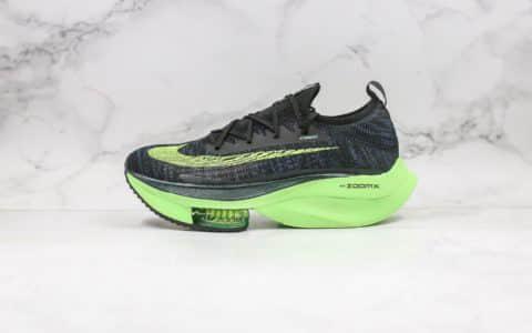 耐克Nike Air Zoom Tempo Next% x OFF-WHITE纯原版本联名款厚底增高鞋黑绿色内置可视Zoom气垫原厂一比一打造 货号:CI9925-400