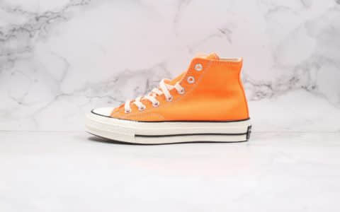 匡威Converse Chuck 70S公司级版本高帮帆布鞋橘子汽水橙色原盒原标正确硅蓝PU软中底