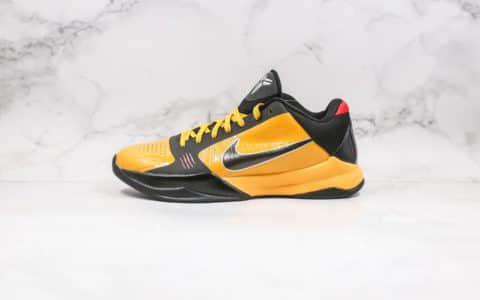 耐克Nike Zoom Kobe V纯原版本科比5代黑黄色李小龙配色内置气垫原档案数据开发 货号:386429-701