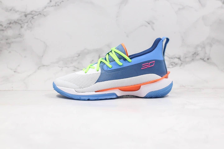 安德玛UNDER ARMOUR CURRY 7纯原版本库里7代篮球鞋蓝白色原鞋一比一开发支持实战 货号:3021258-404
