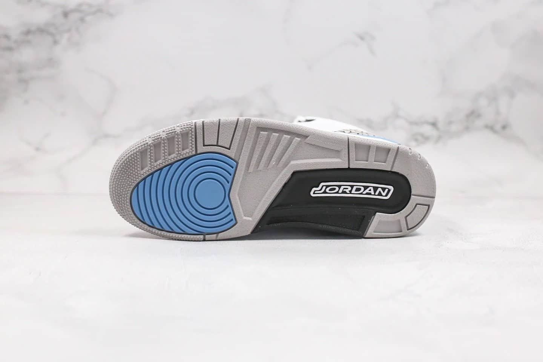 乔丹Air Jordan 3 UNC纯原版本北卡蓝配色AJ3原盒原标内置气垫区别市面通货版本 货号:CT8532-104
