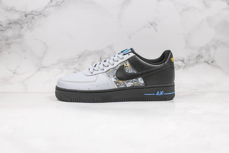 耐克Nike Air Force 1 Low纯原版本低帮空军一号黑灰蓝色涂鸦拼接配色内置全掌Sol