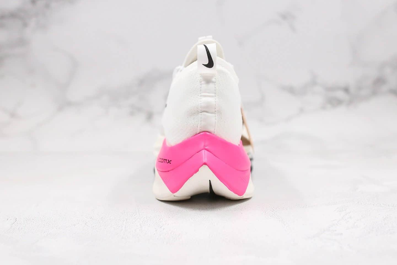 耐克Nike Air Zoom Alphafly NEXT%纯原版本马拉松厚底破2白粉色内置气垫正确版本 货号:CI9925-600