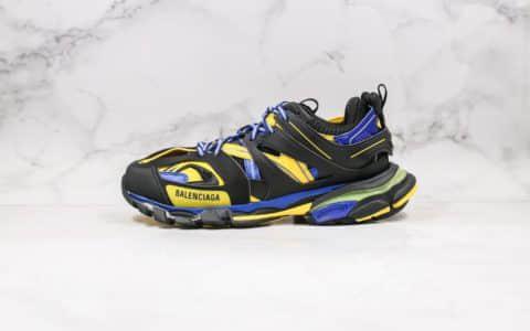巴黎世家Balenciaga Track 3.0纯原版本复古老爹鞋黄蓝色原盒配件齐全正确LOGO