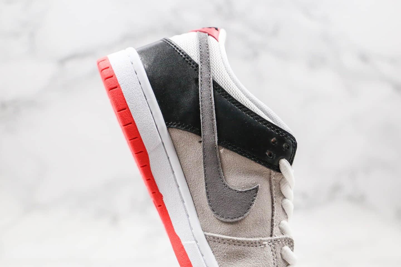 耐克Nike Dunk SB Low Pro ISO纯原版本低帮DUNK板鞋灰黑红色红外线配色内置Zoom气垫原鞋一比一开模打造 货号:CD2563-004