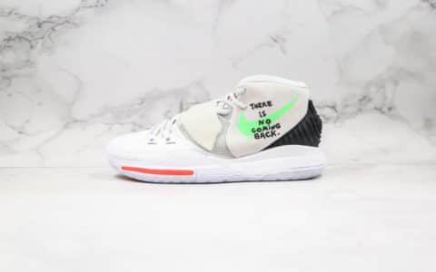 耐克Nike Kyrie 6 No Coming Back纯原版本欧文6代OW联名款白灰绿色内置气垫支持实战原档案数据开发 货号:BQ4631-005