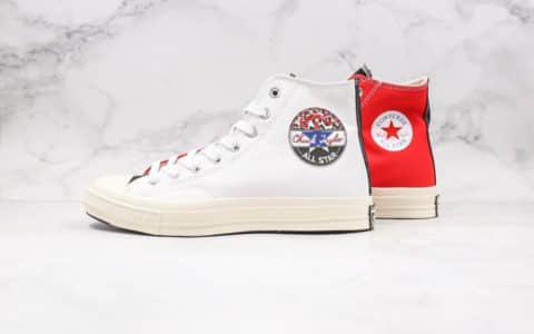 匡威Converse Chuck 70s公司级版本高帮黑标拼接黑白拼色豹纹帆布鞋原厂硫化正确PU硅蓝中底 货号:166747C