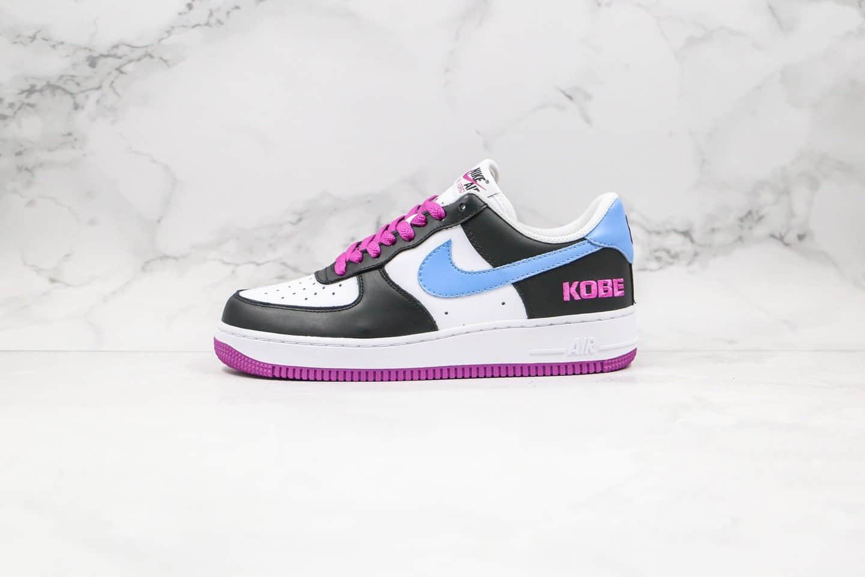 耐克Nike Air Force 1 x Kobe纯原版本科比纪念版空军一号黑紫蓝色原盒原标 货号: