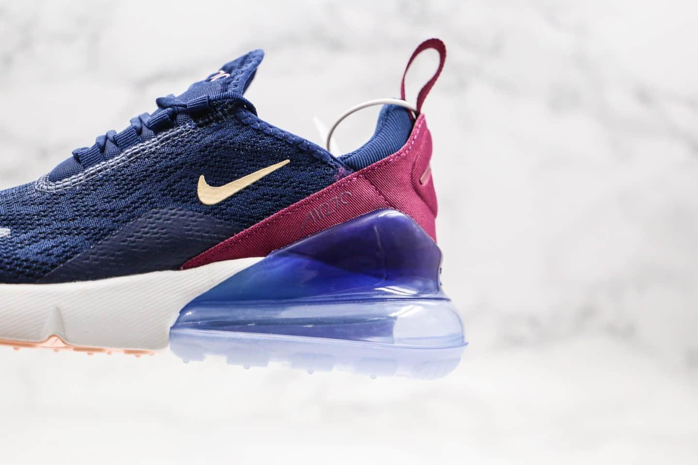 耐克Nike Air Max 270公司级版本气垫跑鞋蓝紫酒红配色原底气垫 货号:AH6789-402