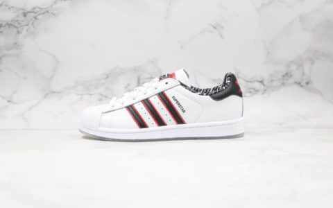阿迪达斯Adidas Super Star W纯原版本三叶草贝壳头板鞋白黑红原档案数据开发正确硅蓝中底 货号:FW6593