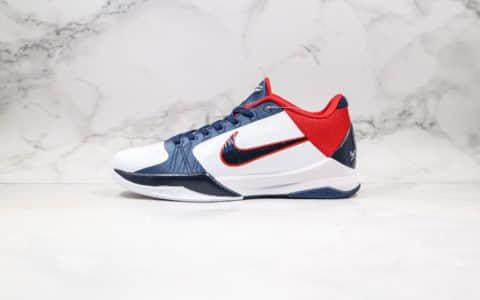 耐克Nike Zoom Kobe V纯原版本科比5代蓝红色李小龙配色内置碳板加持支持实战 货号:386430-103
