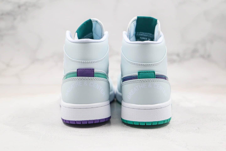 乔丹Air Jordan 1 Mid纯原版本中帮AJ1灰绿色鸳鸯钩正确鞋面卡色原盒原标 货号:CW5853-100