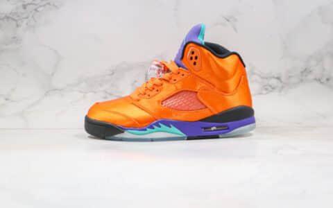 乔丹Air Jordan 5 Fresh Prince纯原版本丝绸绸缎橙蓝色高帮AJ5原盒原标正确后跟定型鞋面材质 货号:136027-007