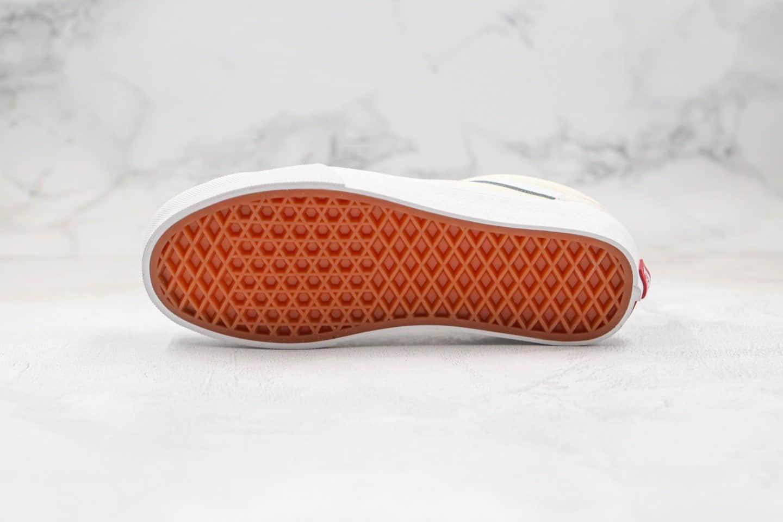 万斯Vans Style 36公司级版本低帮硫化板鞋经典小头系列米白色原盒原标原厂硫化大底