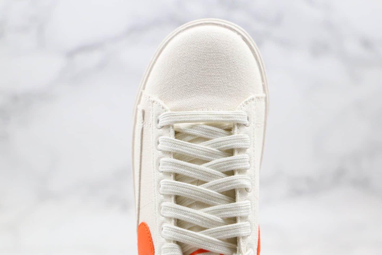 耐克Nike Blazer Low LX Plant Color Wmns Collection pink公司级版本低帮开拓者北京限定白橙色原档案数据开发 货号:AV9371-107