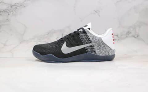 耐克Nike Kobe 11 Elite Low纯原版本科比11代编织篮球鞋灰黑色内置Zoom气垫原盒原标 货号:822675-105