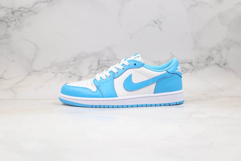 乔丹Air Jordan 1 Low UNC x Nike SB低帮SB联名款AJ1北卡蓝配色纯原版本正确鞋面材质卡色原盒原标 货号:CJ7891-401