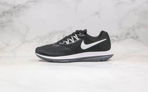 耐克Nike Zoom WINFLO 4纯原版本登月4代网面透气跑步鞋黑白色原厂鞋底原盒原标 货号:898466-001