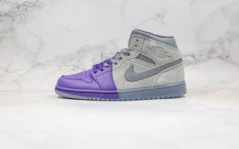 乔丹Air Jordan 1 Mid纯原版本中帮AJ1芝加哥设计师联名款侵染灰紫色原盒原标原鞋开模一比一打造 货号:CW5897-005