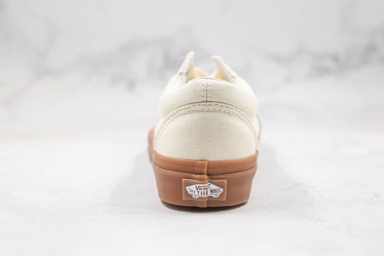万斯Vans Style 36公司级版本小头板鞋生胶奶油色工艺硫化一比一
