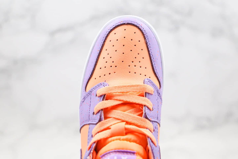 乔丹Air Jordan 1 Mid公司级版本中帮AJ1粉紫泼墨原鞋开模一比一做工 货号:CV5174-800