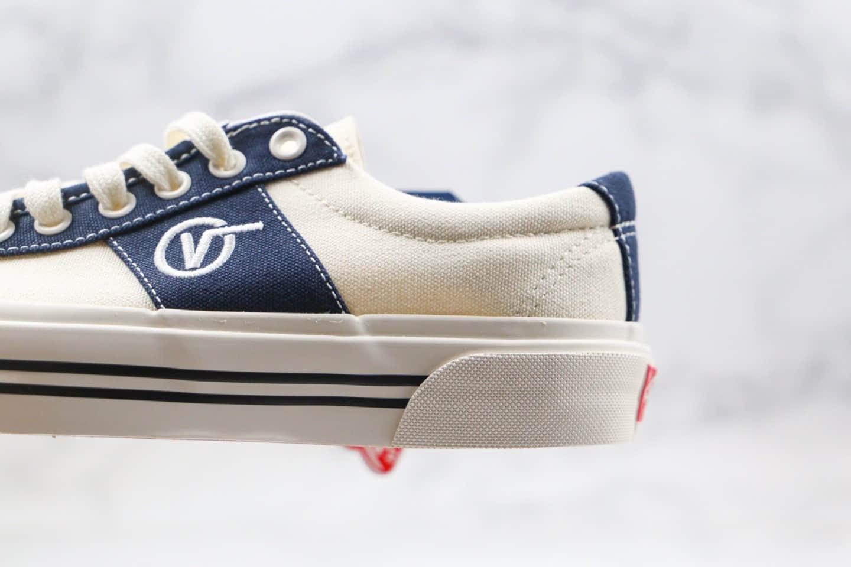 万斯Vans Vault OG Sid LX公司级版本低帮日系V蓝白色帆布鞋正确鞋面卡色原厂硫化大底 货号:VN0A4U13XEQ