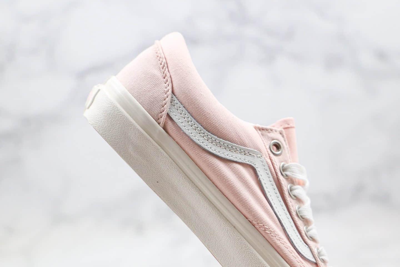 万斯VANS STYLE36 GD公司级版本低帮小头硫化板鞋浅粉色帆布鞋原厂硫化大底原盒原标