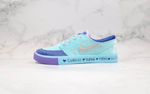 耐克SB DUNK板鞋DB慈善联名款天鹅绒蓝紫色