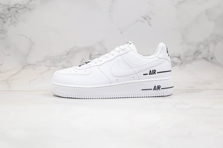 耐克Nike Air Force 1 Low Double Air纯原版本低帮
