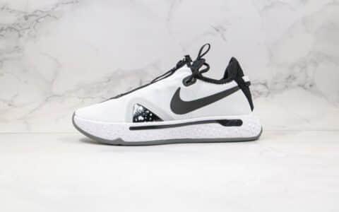 耐克Nike PG 4 EP纯原版本保罗乔治四代篮球鞋黑白色内置气垫支持实战 货号:CD5082-100