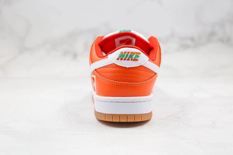 耐克Nike SB Dunk Low x 7-Eleven纯原版本便利店联名款橙绿红色SB DUNK板鞋内置Zoom气垫原盒原标 货号:CZ5130-600