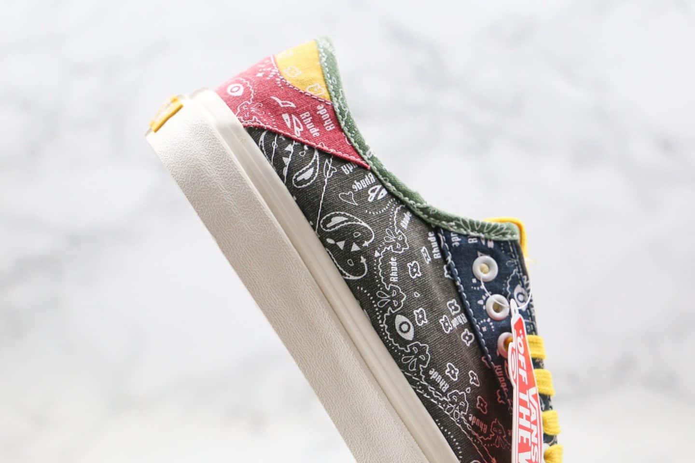 万斯Vans Paisley x Rhude公司级版本联名款腰果花系列配色原厂硫化大底原楦头纸板打造