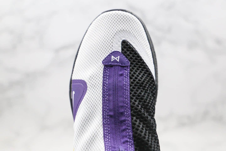 耐克Nike PG 4 EP纯原版本保罗乔治四代篮球鞋科比纪念款湖人黄紫配色支持实战原盒原标 货号:CD5082-501